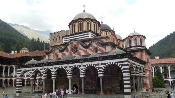 Rilski manastir: Velike bugarske svetinje 5