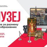 Nova kulturno-obrazovna platforma eMuzej počinje sa radom 15