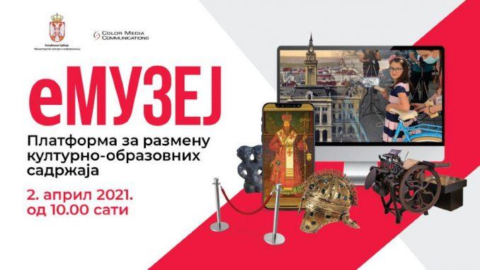 Nova kulturno-obrazovna platforma eMuzej počinje sa radom 5