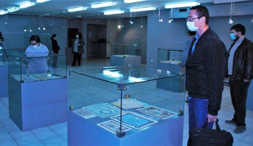 Izložba u Boru: Hartije od vrednosti u Jugoslaviji 7
