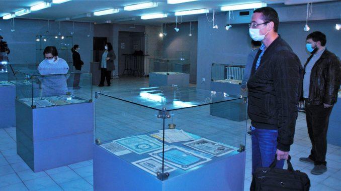 Izložba u Boru: Hartije od vrednosti u Jugoslaviji 3
