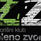 """Pet godina od zatvaranja Pozorišnog kluba """"Zeleno zvono"""" u Zrenjaninu (VIDEO) 8"""