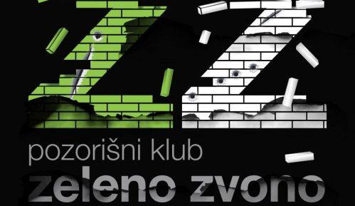 """Pet godina od zatvaranja Pozorišnog kluba """"Zeleno zvono"""" u Zrenjaninu (VIDEO) 1"""