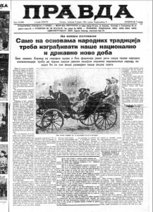Spas od bombardovanja Jugoslavija tražila u šumama 3