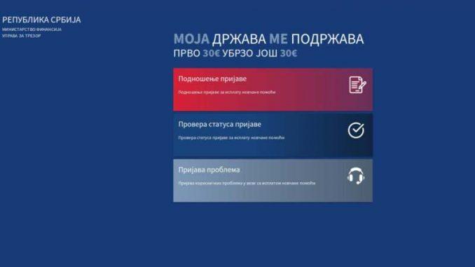 Dva miliona građana se prijavilo za pomoć od 60 evra 1