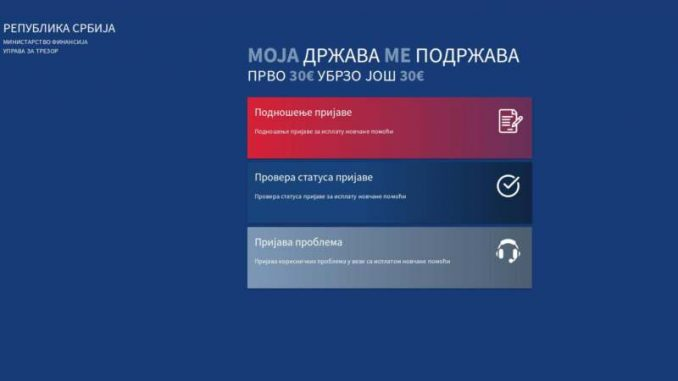 Tri miliona građana se prijavilo za pomoć od 60 evra 4