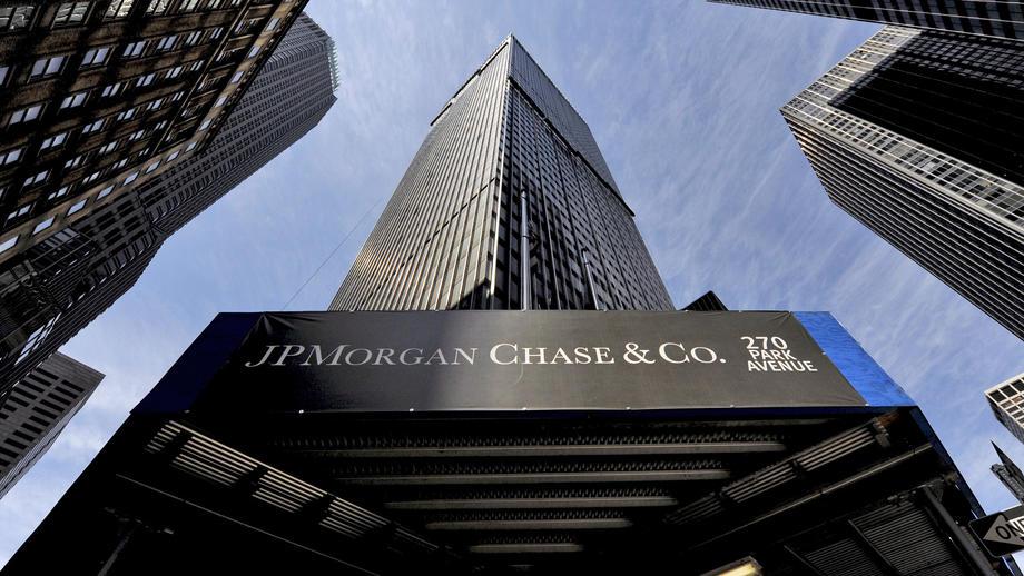 JPMorgan finansira projekat Superlige 1