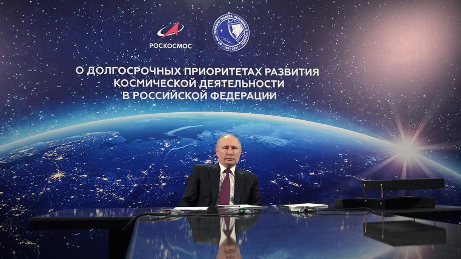 Putin: Rusija treba da ostane velika nuklearna sila i osvajač svemira 1