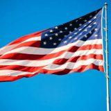 Predstavnički dom izglasao da prestonica Vašington bude 51. država SAD 1