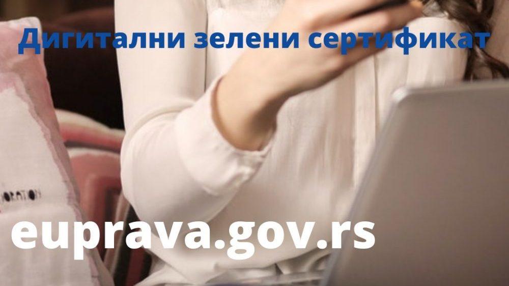 Digitalna potvrda o vakcinaciji i testovima od danas dostupna građanima na portalu eUprava 1