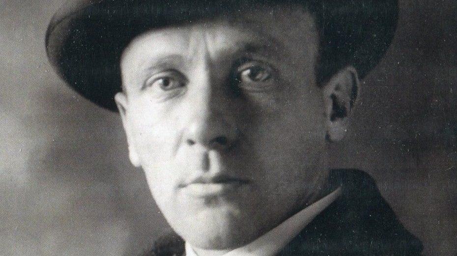 Mihail Bulgakov - sudbina književnika u totalitarnom režimu 1