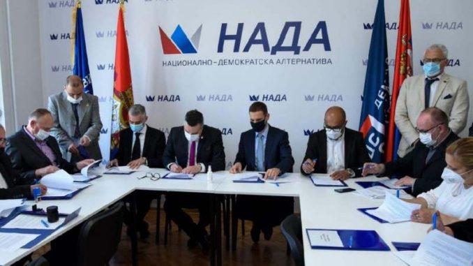 POKS, DSS i 19 udruženja i grupa građana potpisali koalicioni sporazum  3