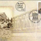 Poštanska marka povodom 75 godina od obnove drumsko-železničkog mosta preko Dunava 3