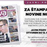 """Javni poziv za štampanje novina """"Nova""""  10"""