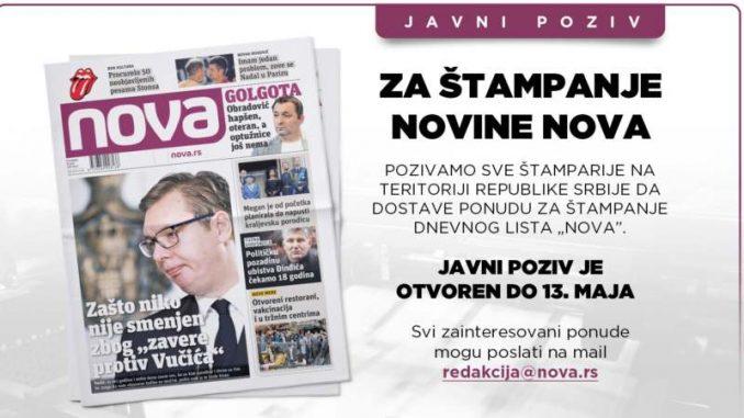 """Javni poziv za štampanje novina """"Nova""""  3"""