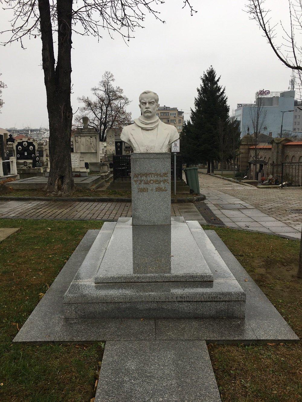 Grob Dimitrija Tucovića