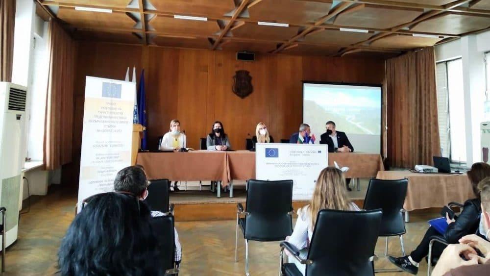 Osnivanje mreže mladih preduzetnika u turizmu Srbije i Bugarske 1