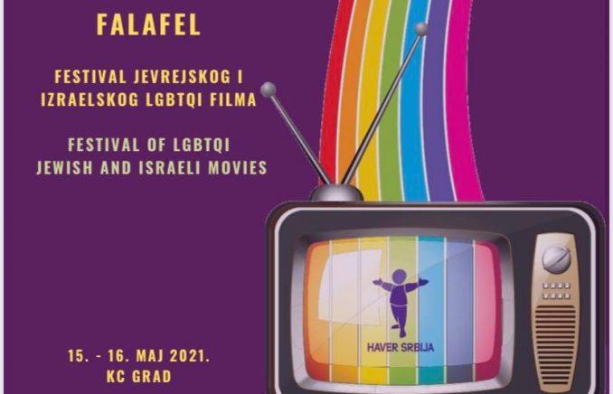 Festival jevrejskog i izraelskog LGBTI filma od 15. i 16. maja u Kulturnom centru Grad 5