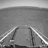 Kineski rover poslao prve slike sa Marsa 12