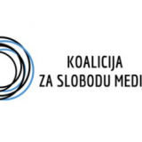 Potpisan Memorandum o saradnji Koalicije za slobodu medija 12