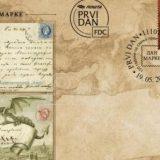 Pošta Srbije pušta u opticaj marku sa motivima prve srpske razglednice 10