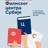 Dani knjige Filmskog centra Srbije od 14. do 20. maja na Trgu Nikole Pašića 10