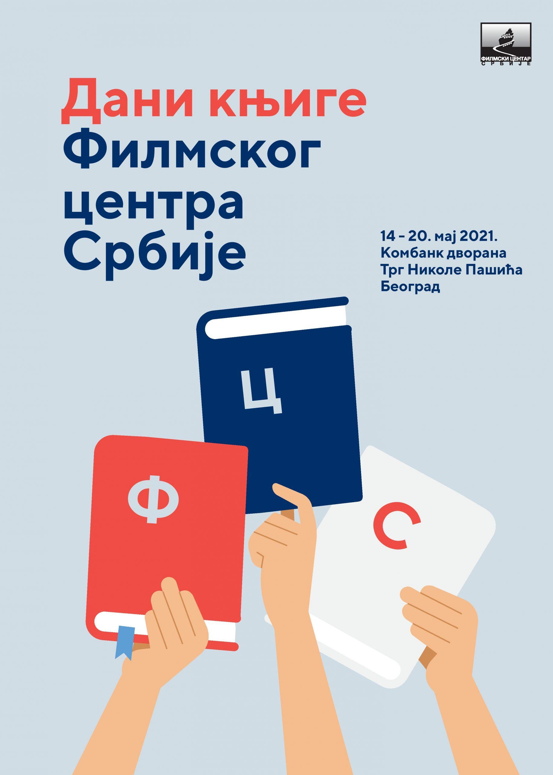 Dani knjige Filmskog centra Srbije od 14. do 20. maja na Trgu Nikole Pašića 1
