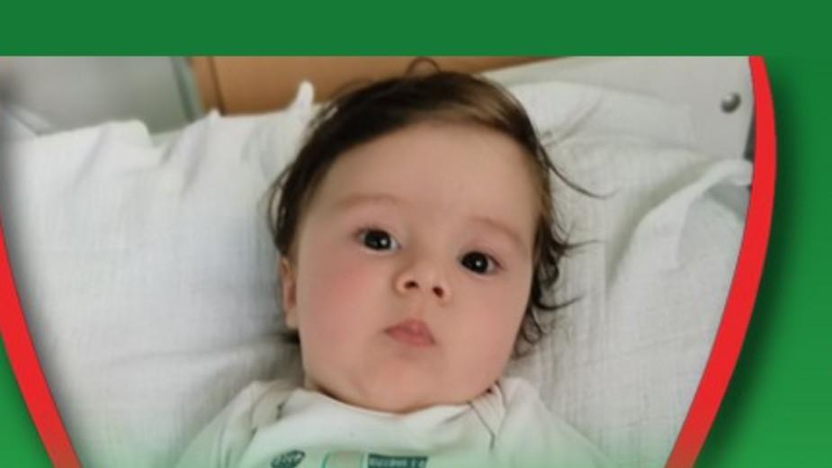 Ministarstvo zdravlja: Obezbeđena sredstva za lečenje malog Gavrila 1