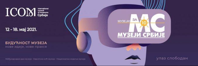 """Manifestacija """"Muzeji za 10"""" u Muzeju Vojvodine od12. do 18. maja 4"""