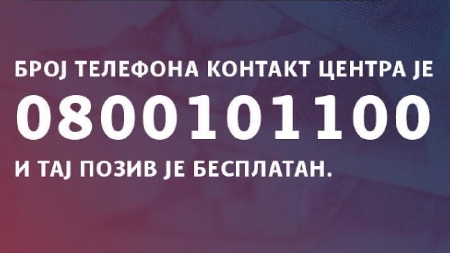 Od ponoći počinje prijava građana za pomoć od 60 evra i preko kol centra 1