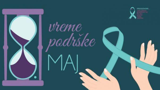 Svakog dana tri žene obole, a jedna umre od karcinoma jajnika 4