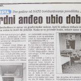 """Izgled porodilišta KBC """"Dragiša Mišović"""" dve godine nakon """"Milosrdnog anđela"""" 10"""