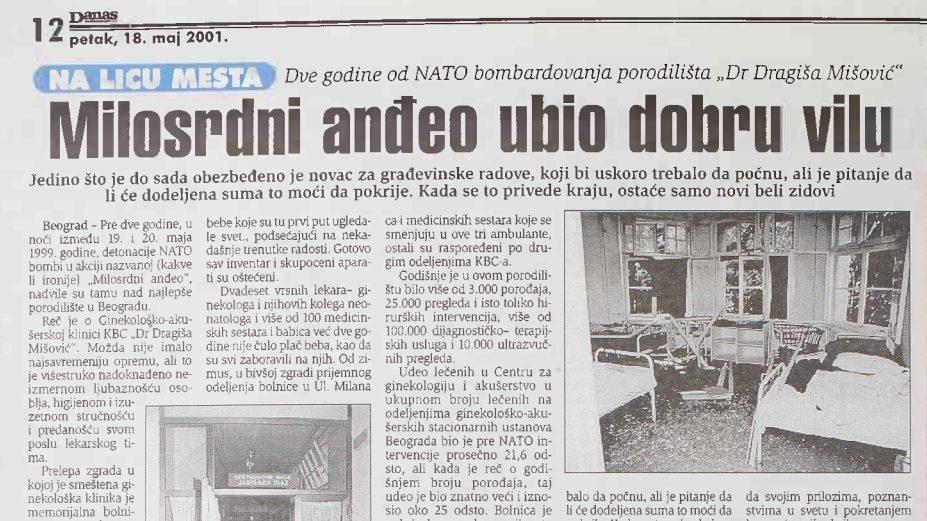 """Izgled porodilišta KBC """"Dragiša Mišović"""" dve godine nakon """"Milosrdnog anđela"""" 1"""