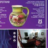 """Manifestacija """"Muzeji za 10"""" u Užicu do 18. maja 10"""