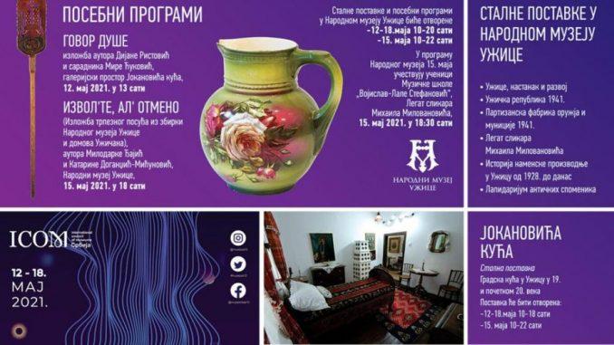 """Manifestacija """"Muzeji za 10"""" u Užicu do 18. maja 3"""