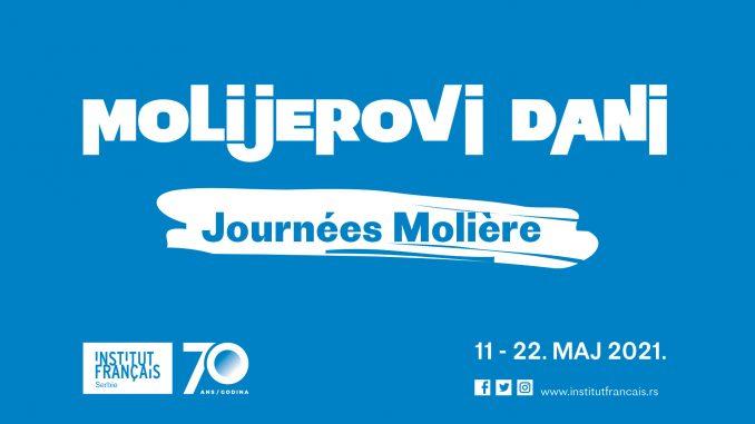 Molijerovi dani od 11. do 22. maja u znaku obeležavanja 70 godina Francuskog instituta u Srbiji 1