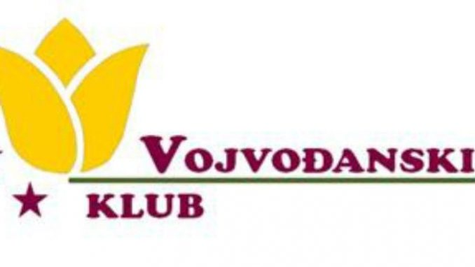 Vojvođanski klub: Antifašizam u Srbiji osramoćen i negiran 3
