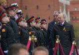 Putin na vojnoj paradi čestitao Dan pobede nad fašizmom (FOTO) 70
