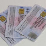 Prijava izgubljene lične karte ubuduće posredstvom internet portala MUP 1