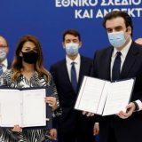 Srbija i Grčka potpisale memorandum o ukidanju rominga 11