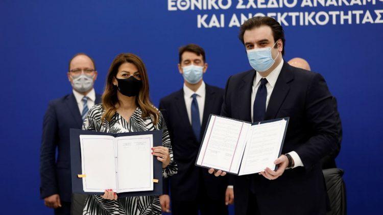 Srbija i Grčka potpisale memorandum o ukidanju rominga 1