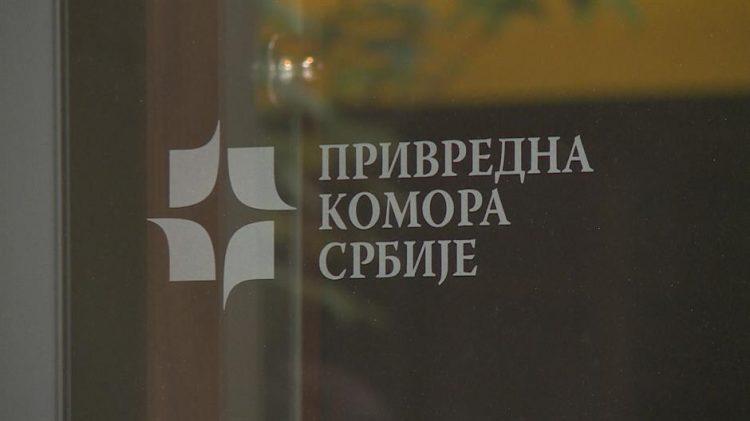 PKS: Nova onlajn platforma za razvoj poslovanja kompanija iz regiona 1