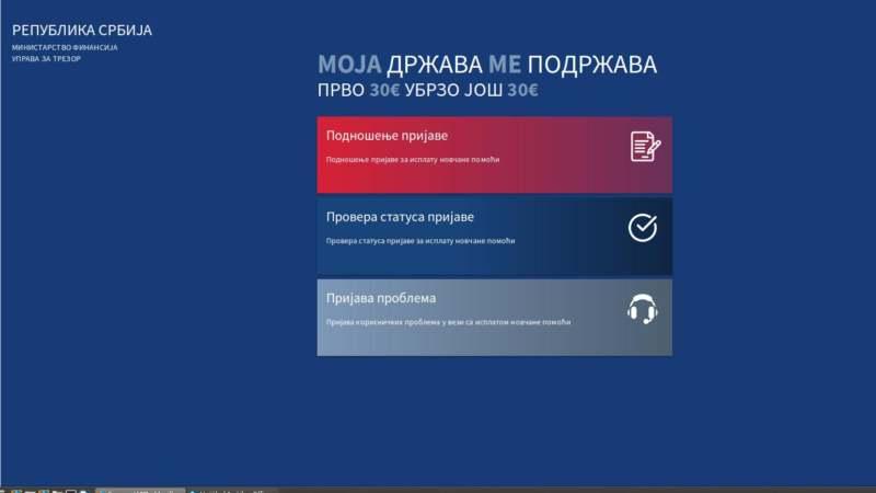 Više od 3,5 miliona prijava za pomoć od 60 evra 1