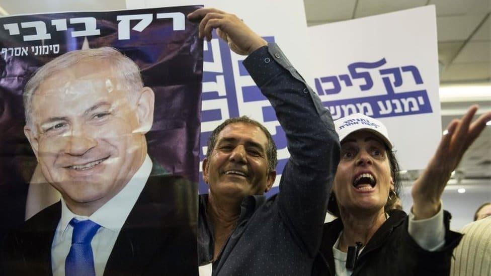 """Netanjahu je među svojim pristalicama poznat kao """"kralj Bibi"""""""