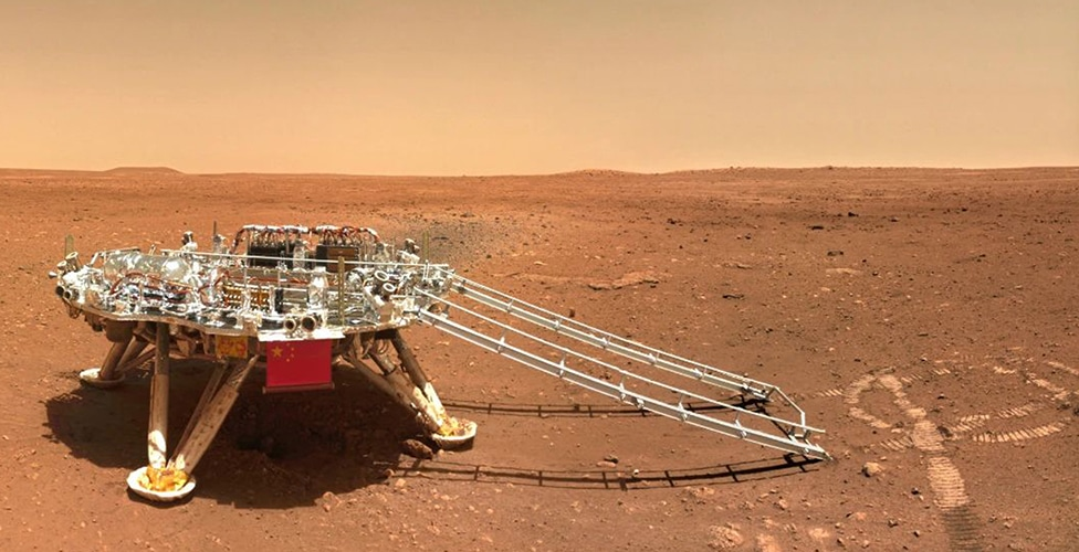 Platforma za rover