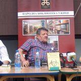 Basara na promociji romana o Titovom spomeniku, Andriću, Dilanu, Handkeu... 2