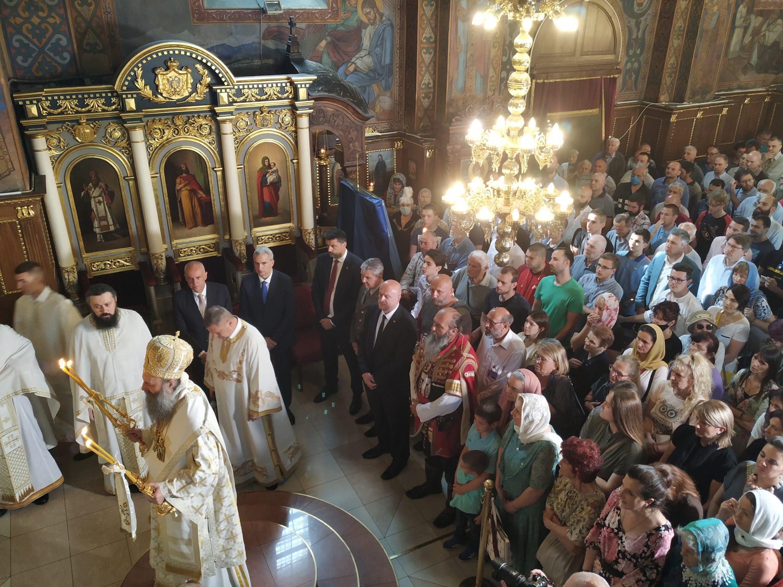 Beograd danas obeležava gradsku slavu Spasovdan 1