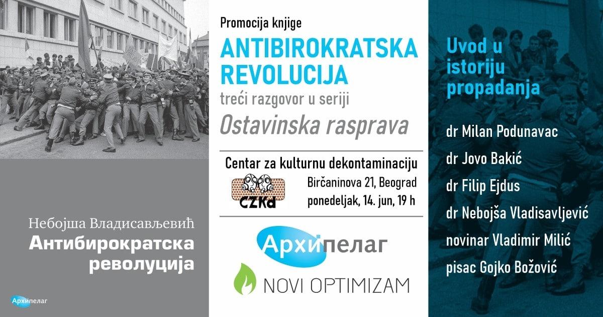 Antibirokratska revolucija: Ostavinska rasprava 14. juna u CZKD 1