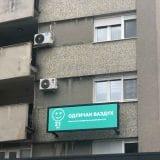 Smederevo dobilo semafor zagađenja 20