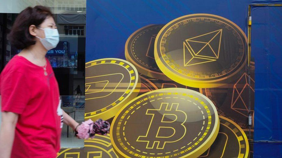 Bitkoin pao ispod 30.000 dolara prvi put u pet meseci 1